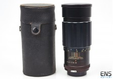 Tokina 200mm f/3.5 Telephoto prime lens Nikon Ai fit 7104361