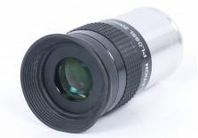 "Revelation 20mm Plossl Eyepiece - 1.25"""