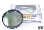 """Baader 2"""" Solar Continuum Filter #2458391"""
