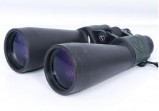 Visionary HD 15x70 Binoculars