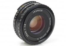 Nikon 50mm f/1.8 Series E Nikkor standard pancake prime lens **READ** 1439828