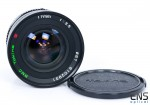 Tokina 17mm f/3.5 RMC Ultra wide angle prime lens - Nikon Ais - 9102931