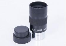 "Orbinar 14mm ED Eyepice 1.25"""