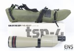 Kowa TSN-4 Prominar 77mm Fluorite Spotting Scope 30x Eyepiece