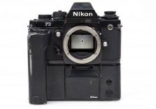 Nikon F3 35mm film SLR professional camera body + MD-4 Motor drive 1837438b