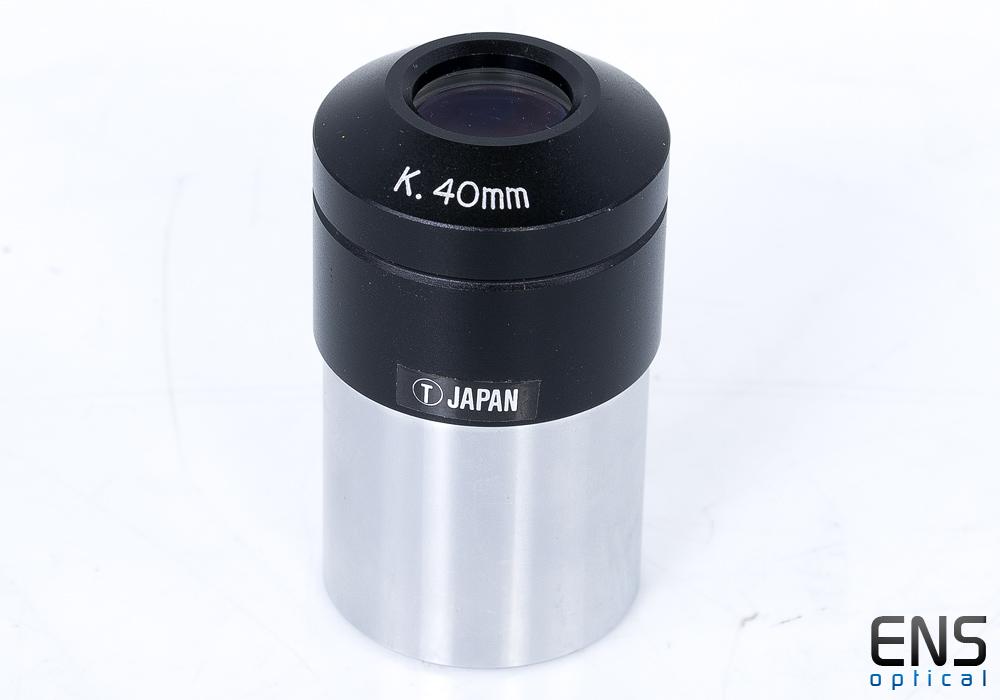 """Circle T 40mm Vintage Kelner Eyepiece 1.25"""""""