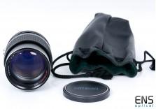 Mitsuki MC (Tokina) 135mm F/2.8 fast Prime Manual Lens 7801541 - Nikon AI It