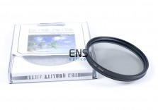 67mm Colour Polarising Filter with Case