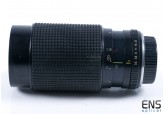 Tokina 50-200mm f/3.5-4.5 RMC Tele Zoom Lens - Contax Fit - 8309507