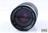 Vivitar 75-300mm f/4.5-5.6 MC Macro Zoom Lens FD Mount - 77606579 JAPAN